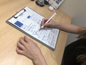 ツルリラ 新宿西口 問診票