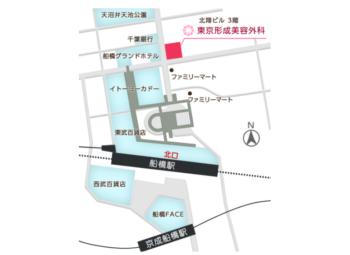 東京形成美容外科マップ
