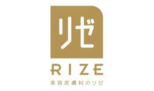 RIZE(リゼ)クリニックロゴ