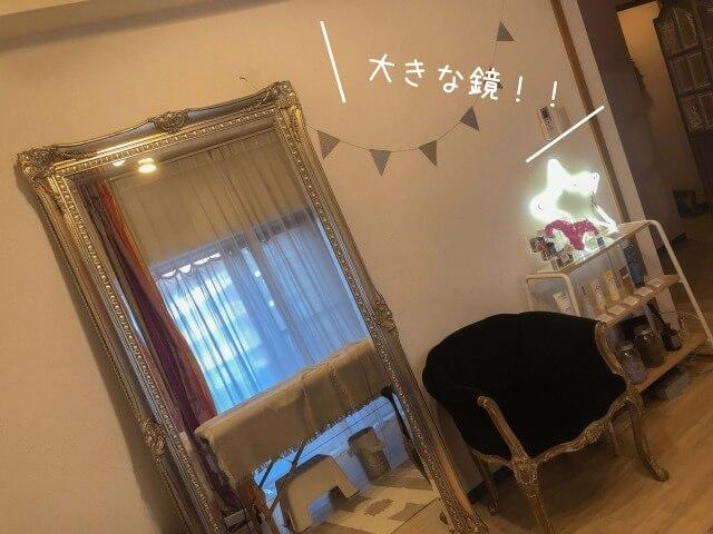 ブリリアント 鏡