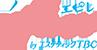 epiler(エピレ)ロゴ