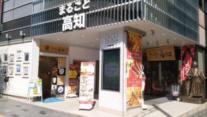 キレイモ有楽町への道順2