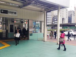 キレイモ五反田への道順2