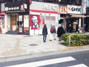 キレイモ五反田への道順3