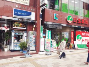 キレイモ五反田への道順4