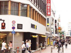 キレイモ吉祥寺への道順5