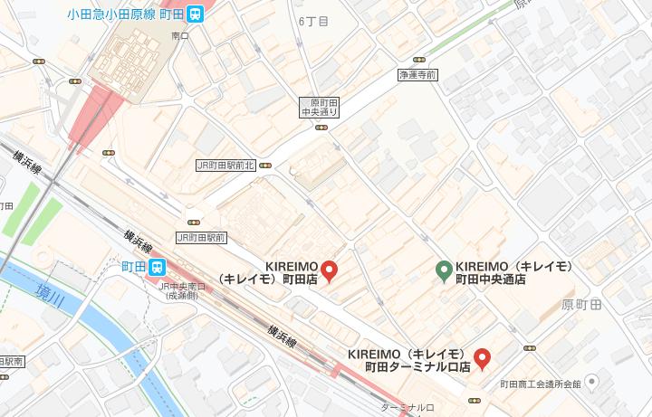 キレイモ 町田
