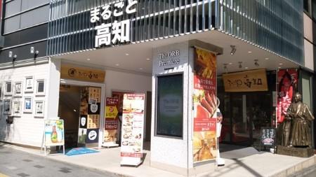 kireimo_yurakucho19