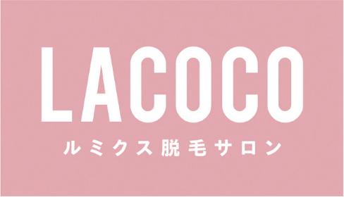 ラココロゴ