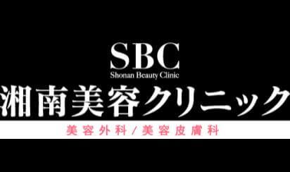 湘南美容クリニック(メンズ)ロゴ