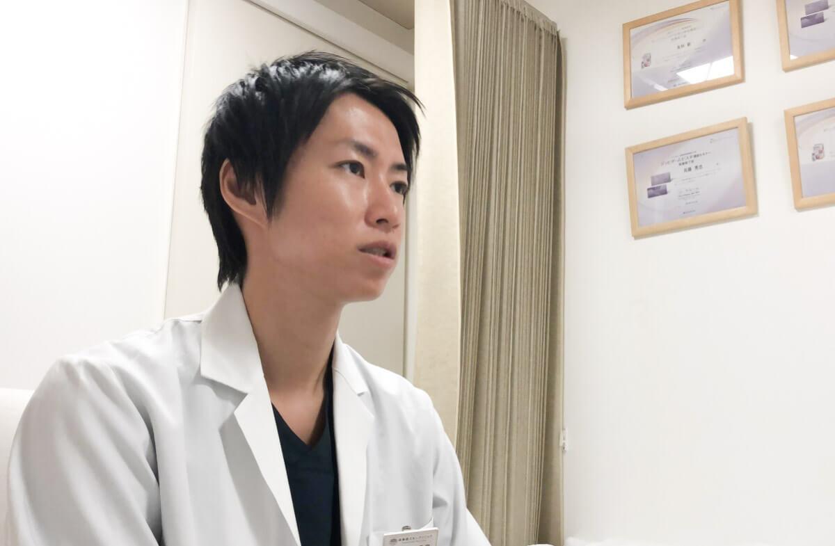 表参道スキンクリニック 兵藤医師