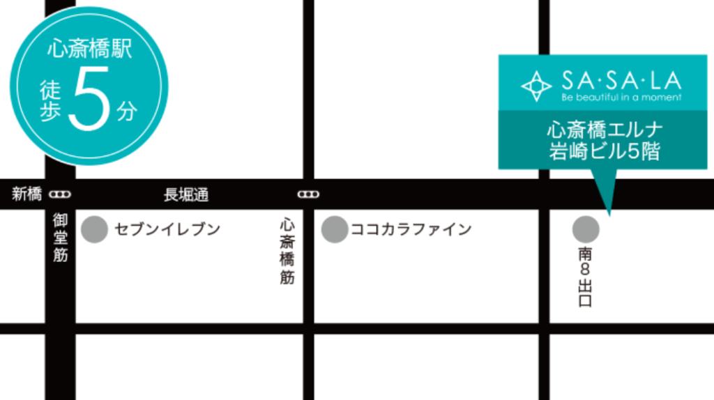 ササラ心斎橋マップ