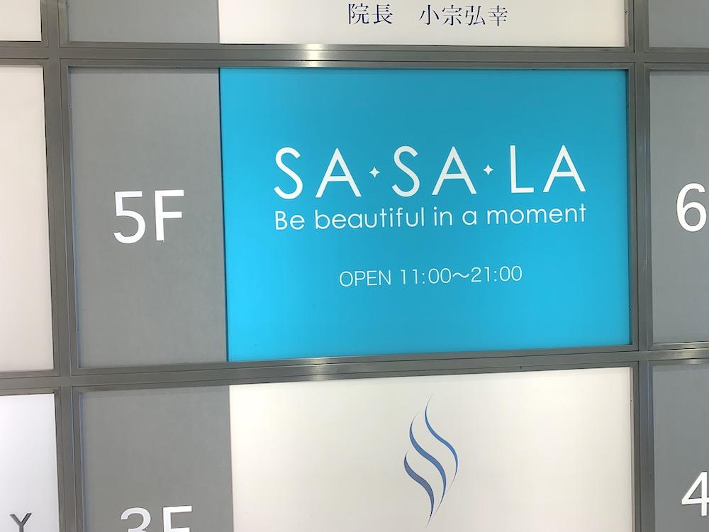 ササラ心斎橋店