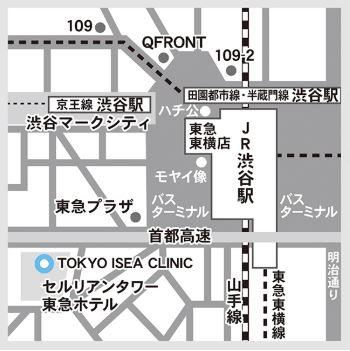 東京イセアクリニック渋谷地図